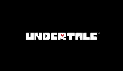 【ゲーム一般】PS4版『UNDERTALE』Nルートクリア&トロコン
