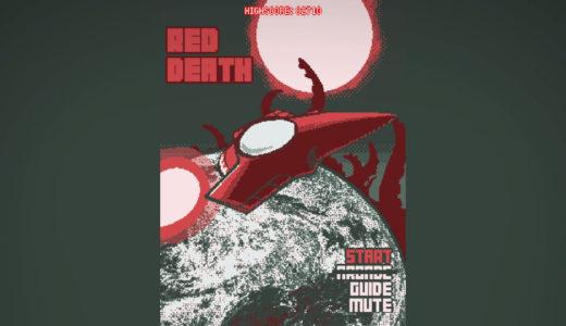 【ゲームレビュー】最速トロコンゲーム!?PS4版『Red Death』